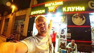 Я В ШОКЕ Первый раз в магазине Джордж Клуни Самые низкие цены в Египте