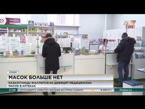Казахстанцы жалуются на дефицит медицинских масок в аптеках