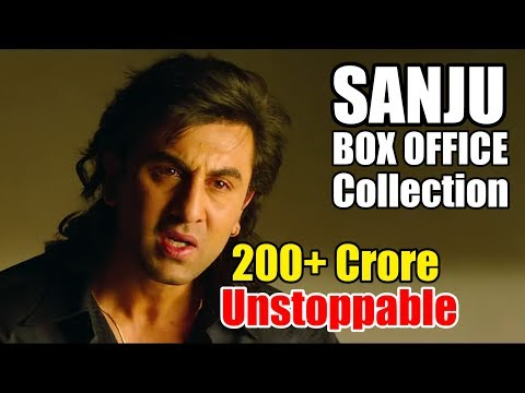 SANJU Movie Total BOX OFFICE Collections | Ranbir Kapoor | Sanjay Dutt