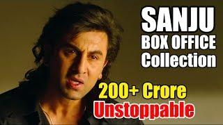 SANJU Movie Total BOX OFFICE Collections | Ranbir Kapoor | Sanjay Dutt