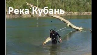 Подводная охота Река Кубань редкие кадры