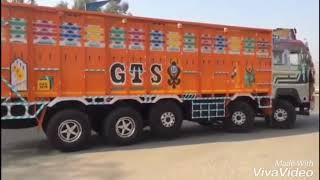 Love u truck bharke.mp3