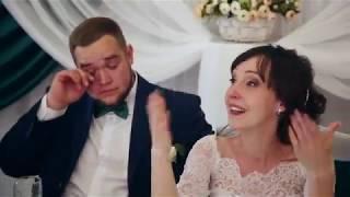 Ведущий на свадьбу Смоленск / тамада Смоленск