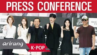 "[Showbiz Korea] Seo Kang-jun(서강준) plays a human being and a robot! ""Are You Human?"" press conference"