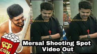 Thalapathy Vijay Mersal Shooting Spot Video Out | Vadivelu With Vijay Mersal Latest Updates POPCORN