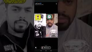 محمد الشعيبي: عايز أتجوز واحدة سعودية لهذه الأسباب .. وهجوم عنيف من الكويتيات