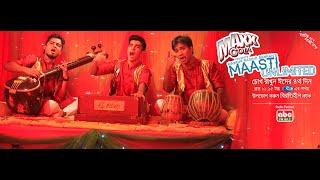 Bangla Eid Natok 2015 (Eid-Ul-Adha) - Masti Unlimited  ft. Naila Nayem & Salman Muqtadir 720p HDRip