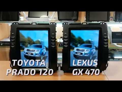 Обзор штатных автомагнитол Toyota Prado 120 и Lexus GX470 (тесла-стиль)