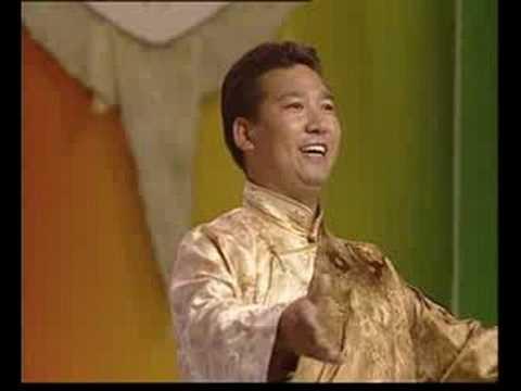 Tibetan Traditional Musik Nangmain Lhasa style