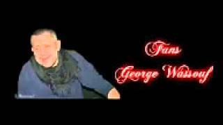 kalam ennas - George Wassouf.mp3