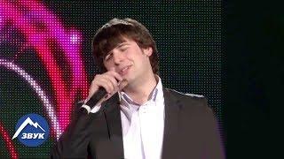 Download Азамат Биштов - Украду | Концертный номер 2013 Mp3 and Videos