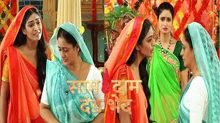 Serial Saam Daam Dand Bhed 24th March 2018 | Upcoming Twist | Full Episode | Bollywood Events