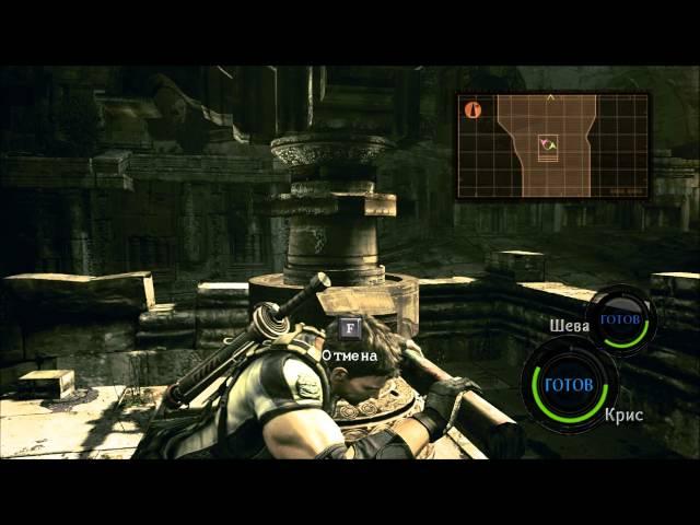 Смотреть прохождение игры [Coop] Resident Evil 5 - Серия 10: Таинственный храм...