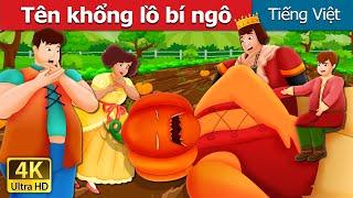 Tên khổng lồ bí ngô   The Pumpkin Giant Story   Truyện cổ tích việt nam