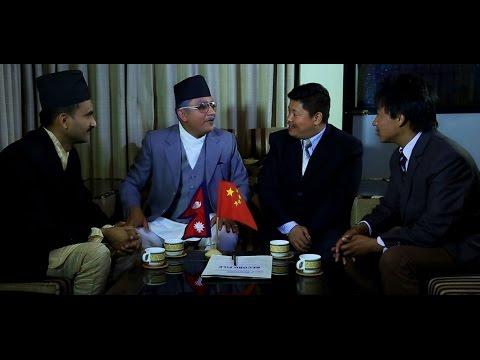 KP Oli & Rishi Dhamala - youtube.com