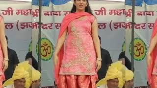 Sapna Choudhury whatsup status