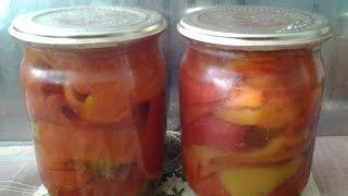 Как приготовить ЛЕЧО из болгарского перца (без помидоров)