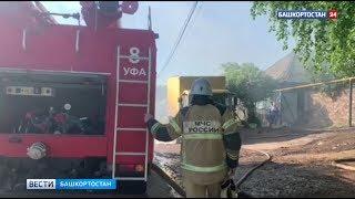 Крупный пожар в частном доме в Уфе локализован