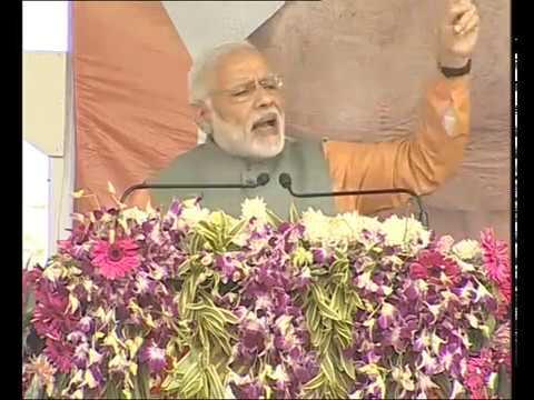 PM Shri Narendra Modi's speech at Vijay Shankhnad Rally in Meerut, UP : 04.02.2017