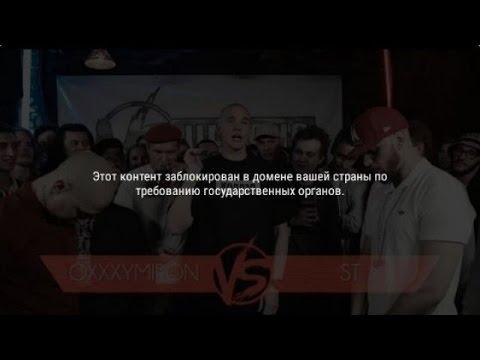 Видео Букмекерская контора versus battle