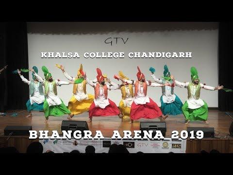 Khalsa College Chandigarh @ Bhangra Arena 2019