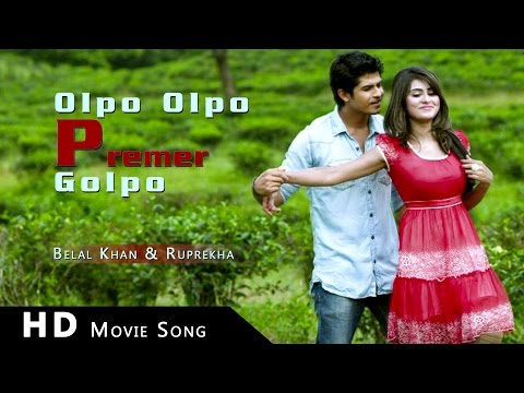 Olpo Olpo Premer Golpo By Belal Khan & Ruprekha | HD Movie Song