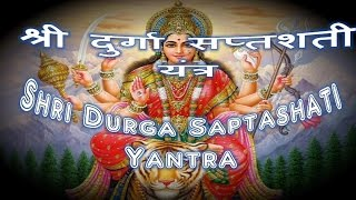 Shri Durga Saptashati Yantra - Draw & Energize