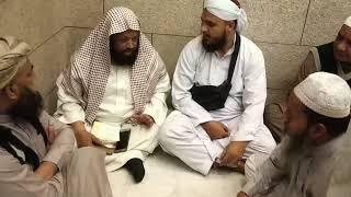 Shaykh abdul qaadir jilaani aur aaj ke baaz musalman || shaykh muzaffar al-madinah
