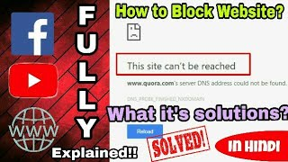 """HOW TO BLOCK/ UNBLOCK WEBSITE!  -""""This site can"""