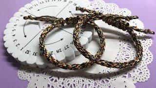 TENTEN的編織手做-盤編幸運手環