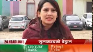 Prime Time 8 PM NEWS_2075_08_19 - NEWS24 TV