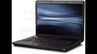 ремонт ноутбуков, ноутбук отключается,(ремонт ноутбуков, ноутбук отключается, почему отключается ноутбук, почему греется ноутбук. как почистить..., 2015-04-03T07:01:38.000Z)