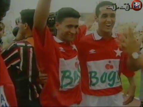 Etoile sportive du sahel champion 1996-1997(p04)