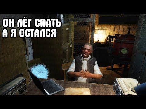 Сидорович лёг спать, когда я был в бункере. NLC 7 #12. STALKER.