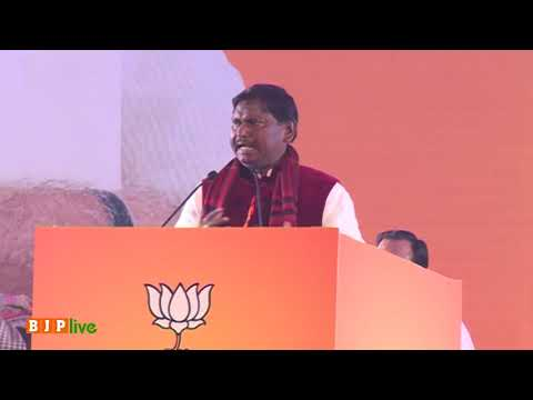 Shri Arjun Munda on Resolution on Welfare of the Poor passed in BJP National Convention.