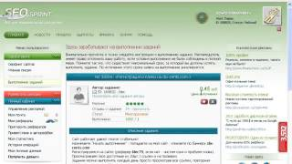 Как ЗАРАБОТАТЬ 100   200 рублей за 1 час ШКОЛЬНИКУ реально? На СЕОСПРИНТ