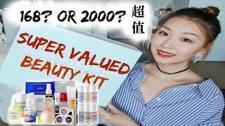 【超值必看】2018最超值套装开箱   小众彩妆护肤明星产品合集  Unboxing Revolve Festival Beauty Kit    Sarahs look