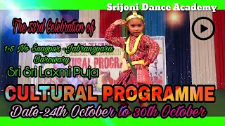 Kadam Chala.. Nepali Song Dance by 4Years. Alisha Bhujel. SDA Student..Cute ,Lovely