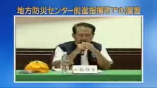 97年核安演習-日文版