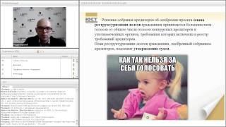 Банкротство физических лиц // Вебинар на Закон.ру(, 2015-02-26T11:40:02.000Z)