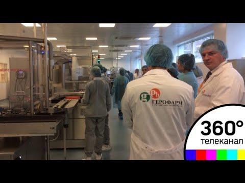 В России вводят маркировку лекарств