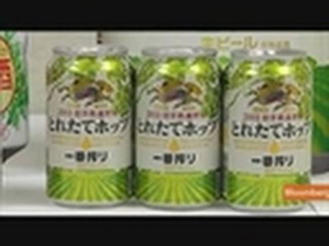Kirin Plans Shipments From Quake-Hit Brewery in November