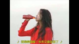 """I-Tea是KIRIN的飲料產品,加入了能夠有效抗氧化的""""蝦紅素"""",以""""鮮紅色""""..."""