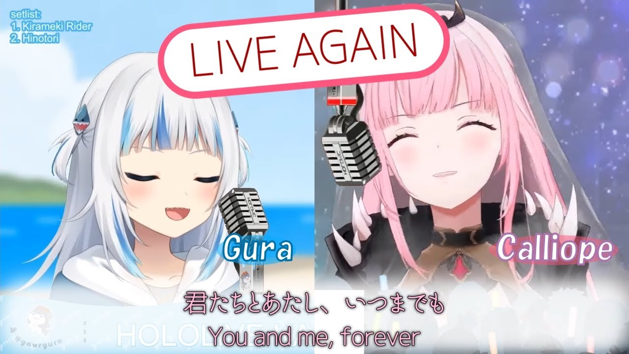 【Mori Calliope/Gawr Gura】Live Again【ホロライブ切り抜き】