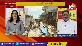 కరకట్ట ఆక్రమణలపై సీఆర్డీఏ అధికారుల కొరడా| CRDI Demolishes Illegal Constructions On Karakatta