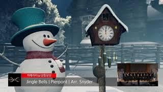 Christmas Carols 'Choral' Album | Camerata Men's Choir | 크리스마스 캐롤 앨범 | 카메라타남성합창단