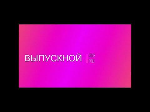 Видео Сертификат на мед колледж 7 dwarfs