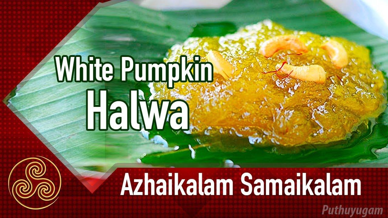 how to make white pumpkin halwa