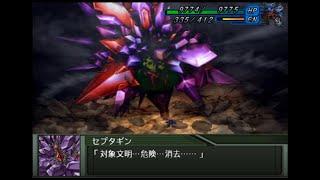 スーパーロボット大戦 オリジナルジェネレーションズ ( Super Robot Wars OG ) EX-Hard Final Chapter Gameplay