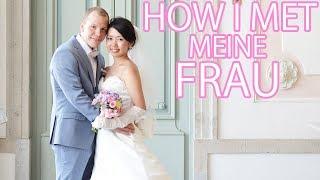 Wie ich meine japanische Frau kennengelernt habe 【Japanische Gesellschaft】